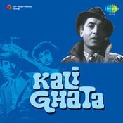 Kali Ghata Songs