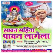 Chhod Ke Chal Jaaib Song
