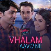 Vhalam Aavo Ne (Sad Version- Male) Song