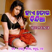 Prem Karbarta Song