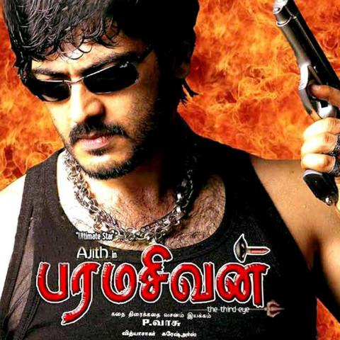 P. Jayachandran hits tamil songs download: p. Jayachandran hits.