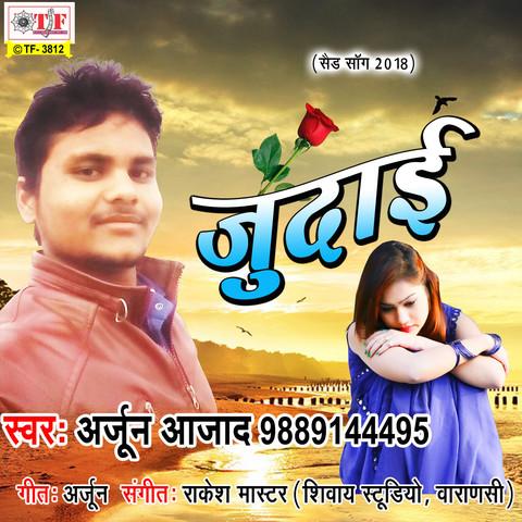 Fasal punjabi song video