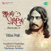 Swadesh O Sankalpa Songs