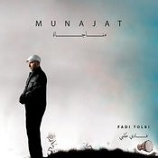Munajat (Soft Mix) Songs