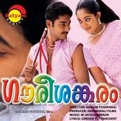 Gourishankaram Songs