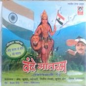 Vandematram (Hindi Patriotic Song ) Songs