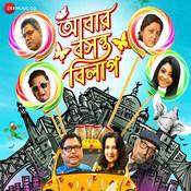 Sudhu Jaoa Asha Song