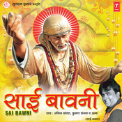 Sai Bawni Songs