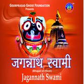 Jagannath Kuchh Na Song