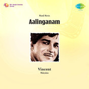 Aalinganam Songs