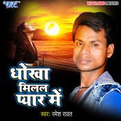 Chhalkata Ankhiya Song