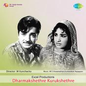 Dharmakshethre Kurukshethre Songs