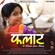 Phalat Chandrakant Jagtap Full Song
