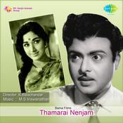 Thamarai Nenjam Songs