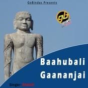 Baahubali Gaananjai Songs