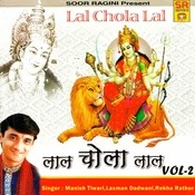 Lal Chola Lal Vol 2 Songs