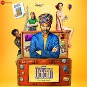 Pakkiri Amit Trivedi Full Mp3 Song