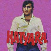 Hatyara Songs