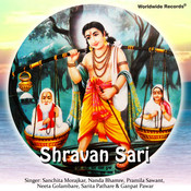 Shravan Sari Songs