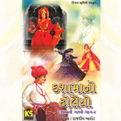 Dashamano Dholaiyo Songs