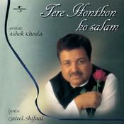 Tere Honthon Ko Salam Songs