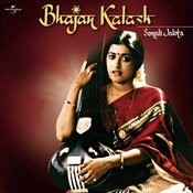 Bhajan Kalash Songs