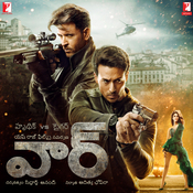 War (Telugu) Vishal-Shekhar Full Mp3 Song