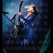 Tan Xi Qiao (Memento Live 2013) Song