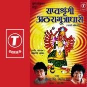 Chal Re Mann Ganga Naha Aayein Songs