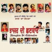 Jhanjhar Di Chhankar Songs