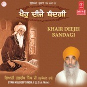 Khair Deejei Bandagi Songs