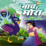 Balsagar Bharat Hova Song