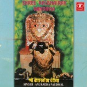 Shree Kaal Bhairav Vandana Songs