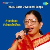 Telugu Basic Devotional Songs
