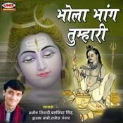 Mahakal Teri Jai Hove Song