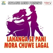 Saiya Badhe Kashmir Song