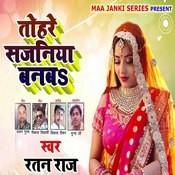 Tohare Sajniya Banab Song