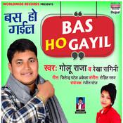 Bas Ho Gayil Song