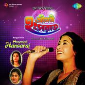 Sreemati Hansaraj Songs