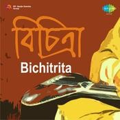 Bichitrita Songs