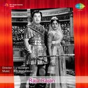 Raja Rajan Songs