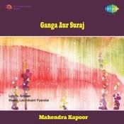 Ganga Aur Suraj Songs