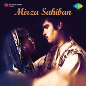 Mirza Sahiban Songs
