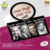 Radhakunda Shyamkunda Song