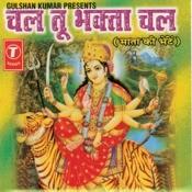 Chal Tu Bhakta Chal Songs