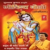 Govind Bolo (Sankeertan) Songs