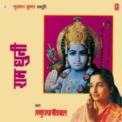 Ram Dhuni Shyam Dhuni Songs