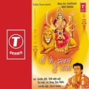 Maa Ke Darbar Hai Jana Songs