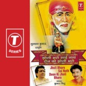 Jholi Bharo Sainath Deen Ki Jholi Bharo Songs