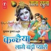 Kanhaiya Laage Bado Pyaro (Taala Khula) Songs